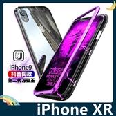 iPhone XR 6.1吋 萬磁王金屬邊框+鋼化玻璃背蓋 刀鋒戰士 全包磁吸款 保護套 手機套 手機殼