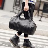 旅行袋大容量運動包健身旅行包手提旅遊包行李袋單肩訓練包韓版斜挎包潮 蘿莉小腳ㄚ