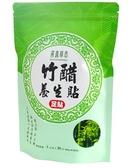 竹醋養生貼