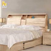 ASSARI-杉原收納插座床頭箱(雙大6尺)胡桃