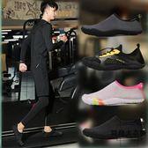 健身房室內運動鞋跑步機專用鞋瑜伽鞋【時尚大衣櫥】