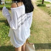T恤夏裝韓版后背字母寬鬆透視性感防曬衫女露肩上衣長袖T恤 父親節好康下殺