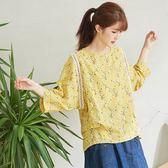 【慢。生活】樹柳肌理刺繡花草鏤空上衣 6009 FREE黃色