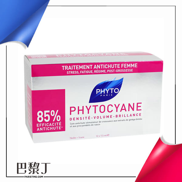 Phyto 髮朵 新絲漾養髮液 12*7.5ml 至2020/02【巴黎丁】