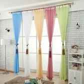 窗紗簡約現代客廳臥室白色紗田園窗紗窗簾成品基本款5色入多尺寸可定制【全館免運】