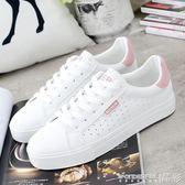 休閒鞋 小白鞋子女春夏新款鏤空單鞋低幫學生百搭韓版休閒板鞋平底鞋 晶彩生活