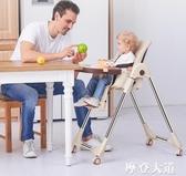 寶寶餐椅兒童餐椅可折疊多功能便攜式用嬰兒餐桌椅吃飯座椅子QM『摩登大道』