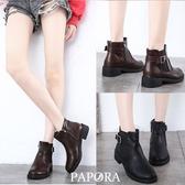 大尺碼簡約扣帶套腳側拉鍊女靴短靴KP41黑/棕PAPORA