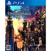 【PS4 遊戲】王國之心 3《中文版》