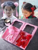 兒童發飾女童新年毛球流蘇夾子公主中國風旗袍唐裝發夾頭飾禮盒裝 蓓娜衣都