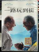 影音專賣店-P01-361-正版DVD-電影【一路玩到掛】-傑克尼柯遜 摩根費里曼 席恩海斯 羅博莫洛