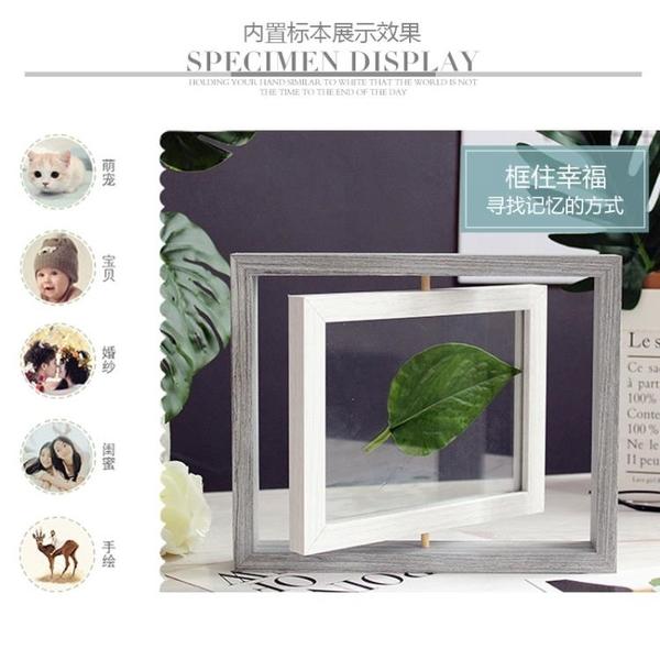 創意旋轉ins相框擺臺加洗照片6寸7寸雙面辦公桌標本框北歐畫框架
