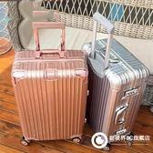 鋁框超旅行箱20寸行李箱男拉桿箱包行李箱密碼箱學生旅游箱
