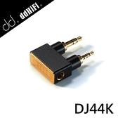 ddHiFi DJ44K AK播放器專用耳機轉接頭-4.4mm平衡(母)轉2.5mm平衡/3.5mm單端(公)