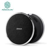 NILLKIN 魔碟3 無線充電器(快充版) 黑色