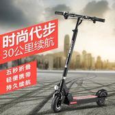 電動滑板車代步車代駕電動滑板車成人鋰電電動自行車·樂享生活館liv