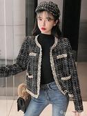 2021秋冬季新款韓版時尚洋氣小個子小香風粗花呢短外套女裝潮上衣 韓國時尚週