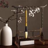 毛筆架簡約初學者復古雞翅木筆架文房四寶復古創意套裝新中式 潮流前線