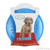 狗飛盤耐咬狗狗玩具柔軟寵物飛盤邊牧飛盤飛碟訓犬玩具橡膠用品 創意家居生活館