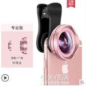 手機鏡頭通用單反攝像頭外置高清附加鏡照相攝影抖音網紅 生活優品
