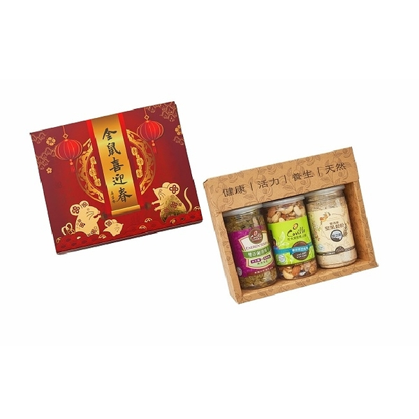 可夫萊-金鼠迎春(綜合堅果、雙活菌青堤子、堅果穀粉黑芝麻)2盒
