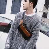 2019新款韓版胸包 時尚小包胸前包 撞色單肩包小背包後背包潮男包 小明同學