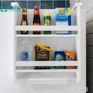 冰箱掛調味品收納架廚房置物架創意冰箱側掛架冰箱掛架側壁YDL