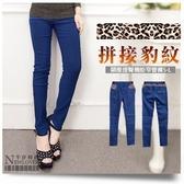 彈力顯瘦窄管褲NEWLOVER牛仔時尚【267-8453】玩色女孩拼接豹紋-現貨S-XL