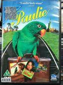 挖寶二手片-P07-448-正版DVD-電影【阿鸚愛說笑】-
