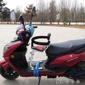 踏板電動車女士摩托車兒童座椅前置孩子寶寶助力車小龜車嬰兒座椅 卡卡西yys