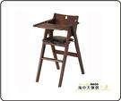 {{ 海中天休閒傢俱廣場 }} G-35 摩登時尚 寶寶椅系列 781-4 222型歐式折合寶寶椅(柚木)