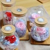 干花禮盒玫瑰花干花保鮮花圣誕節生日情人節禮物永生玻璃許愿瓶