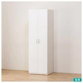◎衣櫥 PORTE-D 60WR WH NITORI宜得利家居