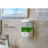 免打孔壁掛式全自動感應皂液器衛生間皂液盒洗手液機沐浴液盒