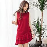 【天母嚴選】雙層荷葉設計無袖魚尾連身洋裝(共二色)