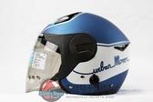 [安信騎士] ZEUS瑞獅安全帽 ZS-612A ZS612A AD1 消光藍白 安全帽 半罩式安全帽