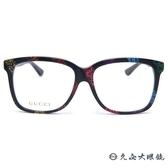 GUCCI 眼鏡 GG0331OA (黑) 亮片絢彩 方框 近視鏡框 久必大眼鏡