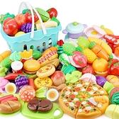 家家酒可切水果兒童玩具蔬菜切切樂套裝廚房過家家披薩【奇妙商舖】