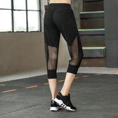 透氣速干寬鬆運動短褲女夏季薄款網紗跑步七分褲顯瘦瑜伽健身中褲