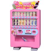 莉卡娃娃 配件 莉卡販賣機