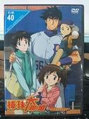 挖寶二手片-0B01-372-正版DVD-動畫【棒球大聯盟劇場版~Message OVA】-另一個結局(直購價)