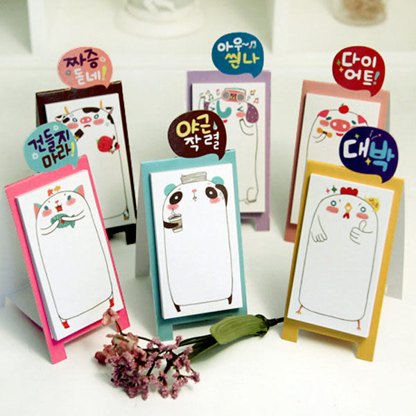 【BlueCat】韓文可站式動物造型便條紙 N次貼 便利貼