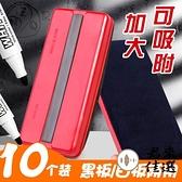 【10個裝】白板擦磁性可吸附黑板擦絨布無塵粉筆擦專用【君來佳選】