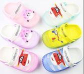 寶寶涼拖鞋夏季男童女童1-3歲防滑嬰幼兒小孩兒童洞洞鞋