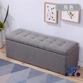 儲物凳子收納凳鞋柜可坐穿鞋凳家用沙發長方形【古怪舍】