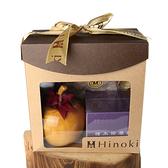 台灣檜木小蘋果禮盒|聚寶瓶 按摩霜 滾珠精油|經典禮盒 伴手禮品 商務訂購 尾牙送禮 年節禮物