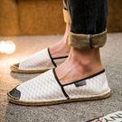 懶人鞋--夏季情侶漁夫鞋白搭...