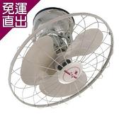 永用牌 MIT 台灣製造360° 自動旋轉16吋吊扇/涼風扇/電風扇CL-16【免運直出】