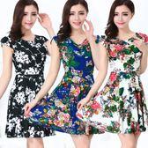 夏季中老年牛奶絲印花大擺裙30--40-50歲顯瘦堆堆領媽媽連身裙女 東京衣秀