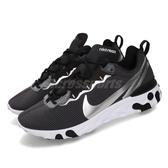 【五折特賣】Nike 慢跑鞋 React Element 55 黑 銀 男鞋 格紋鞋面 運動鞋 【PUMP306】 CQ4600-071